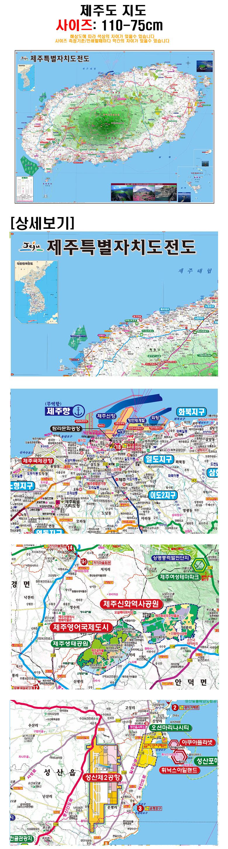 도별지도-소형코팅 택116,000원-지도공장여행/레포츠, 여행소품, 편의용품, 지도바보사랑도별지도-소형코팅 택116,000원-지도공장여행/레포츠, 여행소품, 편의용품, 지도바보사랑